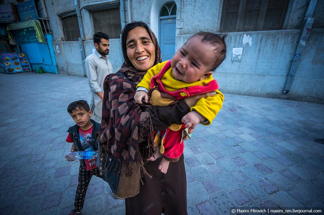 Доля женщины в Афганистане.