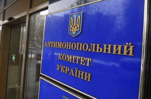 Принуждение на $ 6,84 млрд.: заберет ли Киев транзитный газ