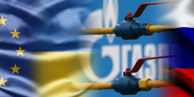 """""""Газпром"""" использовал все во…"""