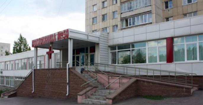 Профилактика советской медицины