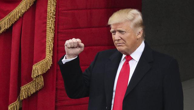 Первые слова 45-го президента США.