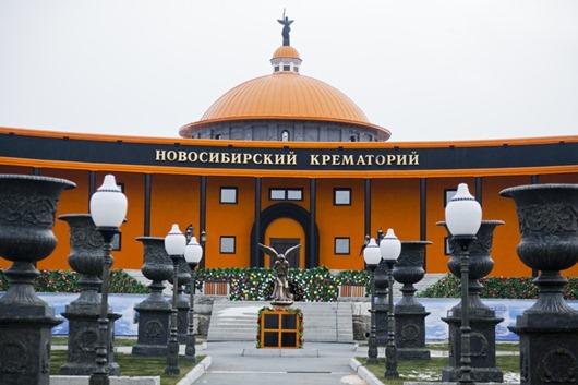 Новосибирский крематорий: прах по заказу