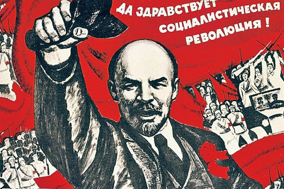 Революция 1917 года в России…