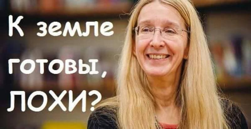 """""""А времени всё меньше"""": политолог рассказал, зачем клика Порошенко внедрила медреформу"""