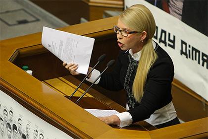 Тимошенко сравнила украинцев с папуасами