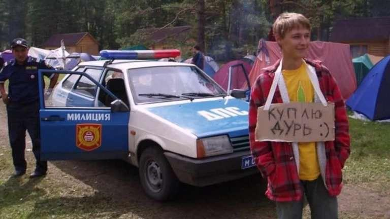 Такое бывает только в России (75 фото)