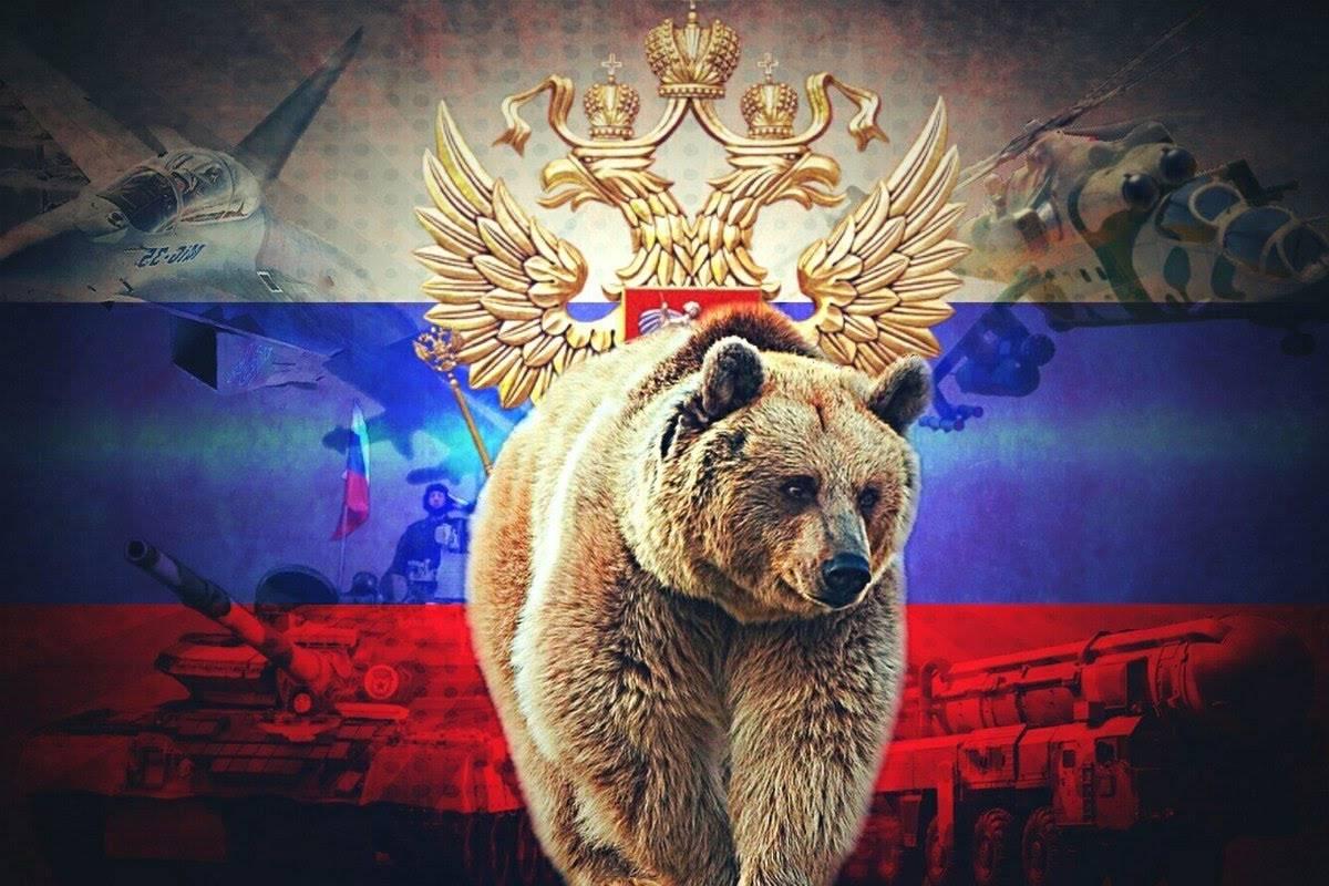 Стратегическое одиночество России