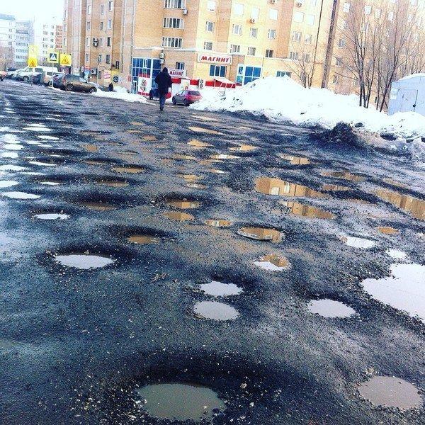 Дороги Самары - самые пористые дороги России Города России, города, прикол, россия, самара, юмор