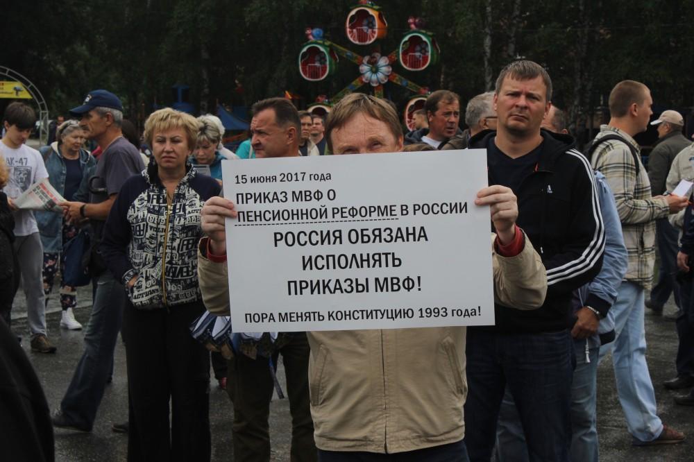 РОССИЯ - КОЛОНИЯ МВФ И ФРС С…