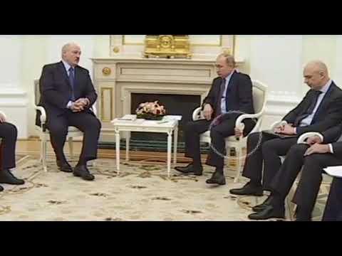 В сети обратили внимание на реакцию Путина на слова Лукашенко