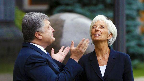 Украина отказывается платить…