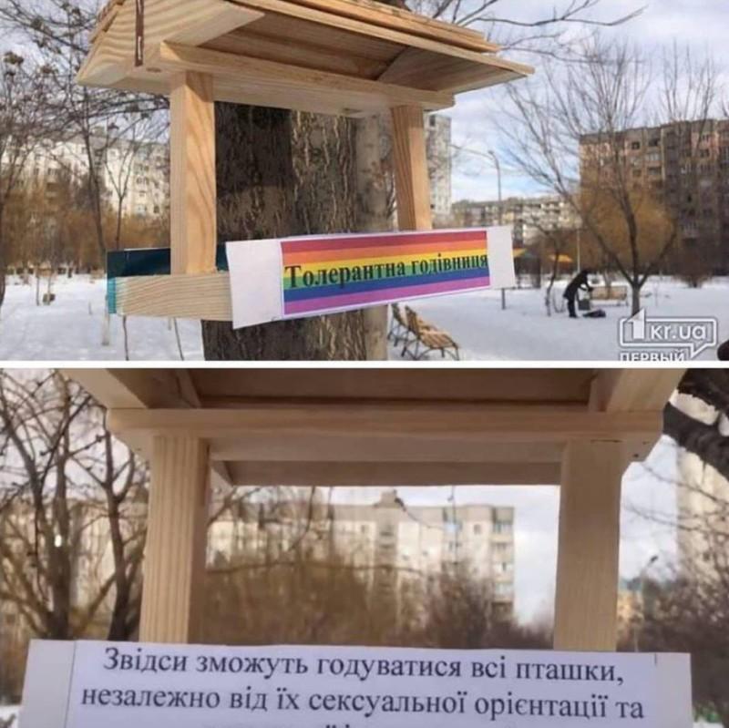 В Кропивницком появились кормушки для воробьев-геев