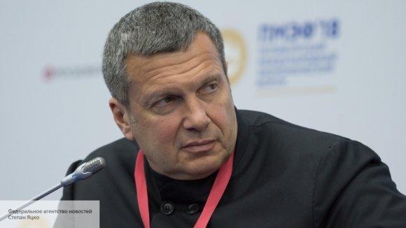 «Украина геть с чужой земли»: Соловьев оценил резолюцию конгресса США по «голодомору»