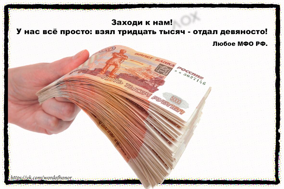 Медведев предложил ввести уголовную ответственность за незаконную выдачу потребзаймов