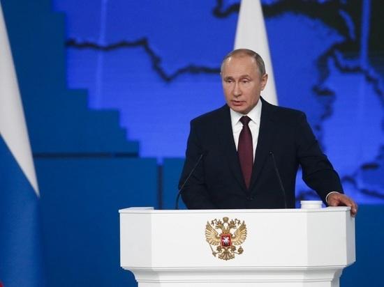 Путин призвал Россию