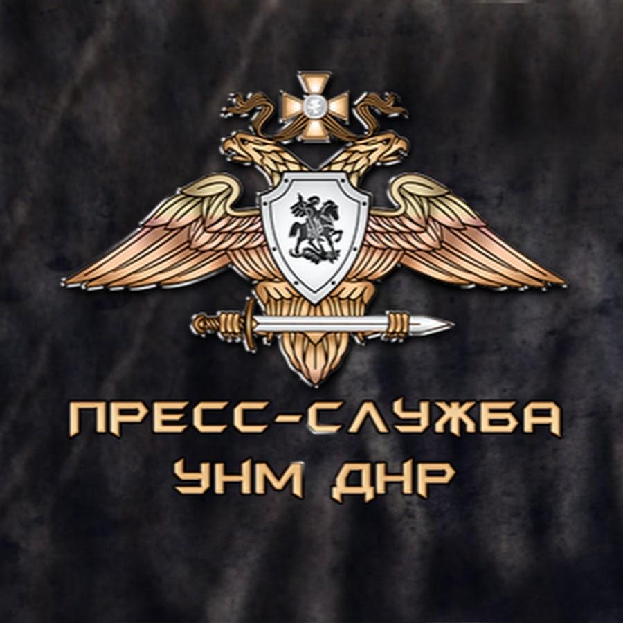 Экстренное сообщение пресс-службы УНМ ДНР: «Олигарх-алкоголик» начинает масштабную военную операцию