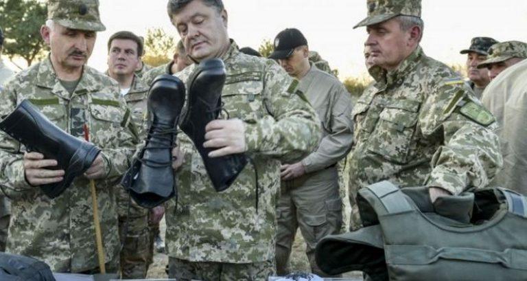 Кровавый бизнес киевской вла…