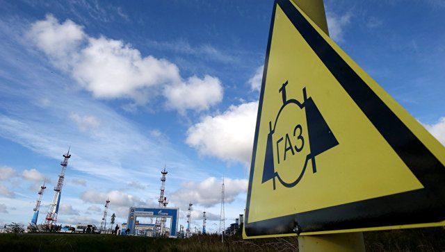 Украина будет пытаться арестовать зарубежные активы «Газпрома»