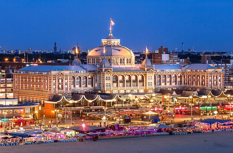 Голландия и Нидерланды - это одно и то же?