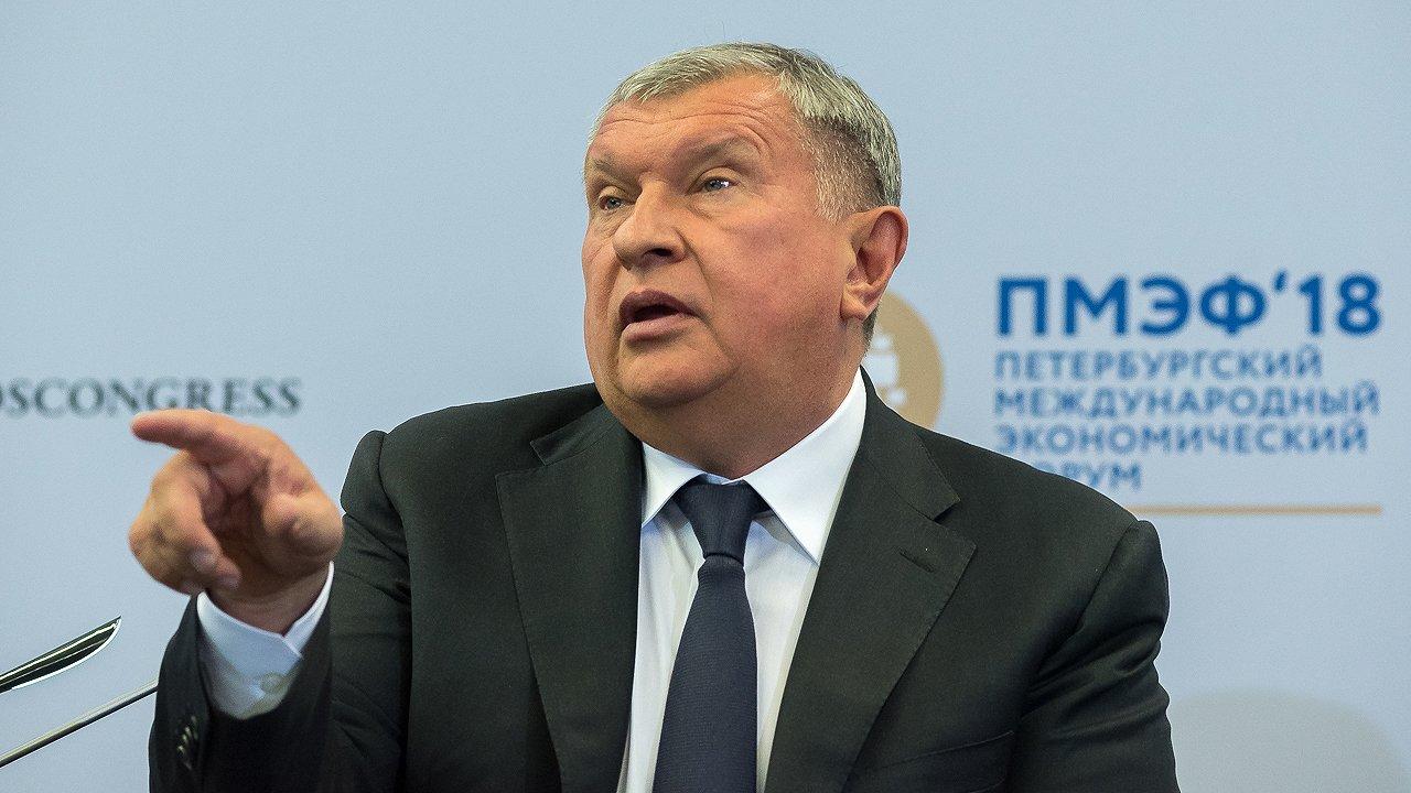 Глава «Роснефти»: из-за тайных монопольных организаций растут цены на бензин