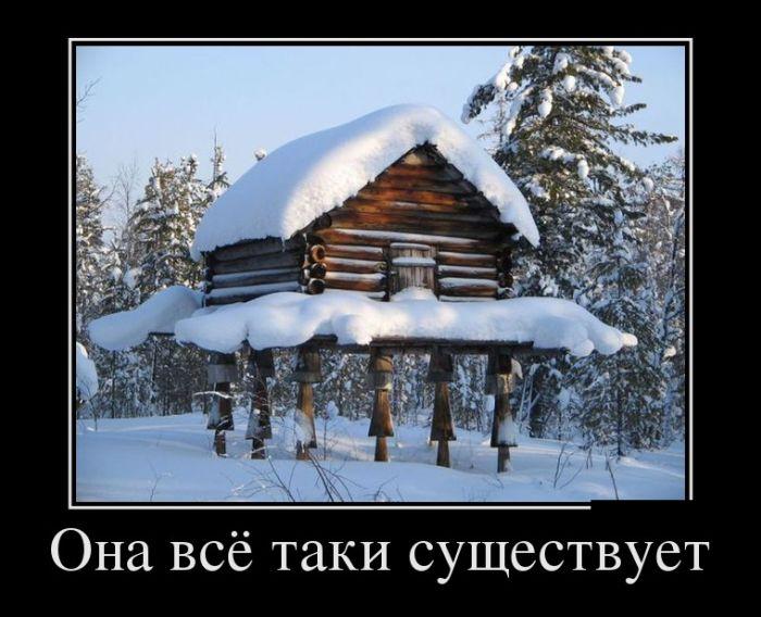 Кроме чужих неприятностей есть еще другие радости в жизни...))