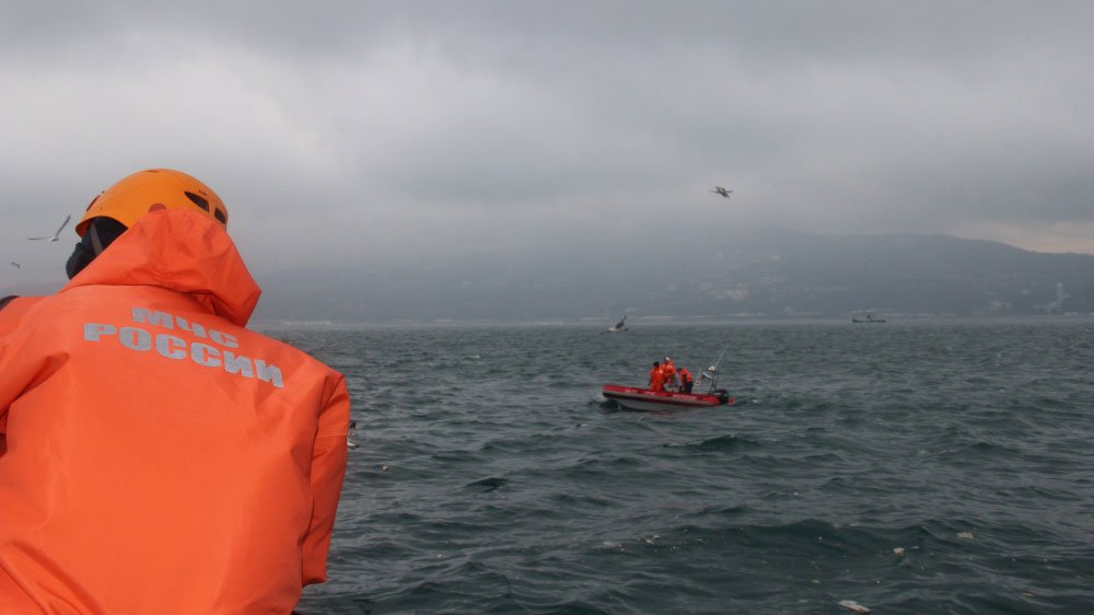 Яркая вспышка была зафиксирована после крушения Ту-154