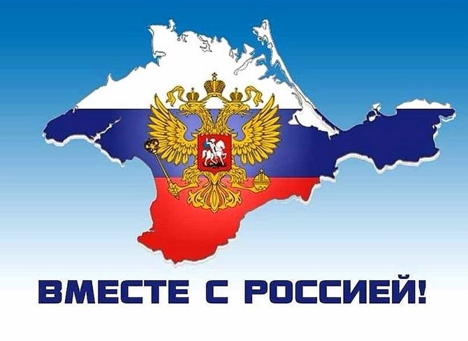 Дмитрий Песков: ни о каких компенсациях за Крым не может идти речи