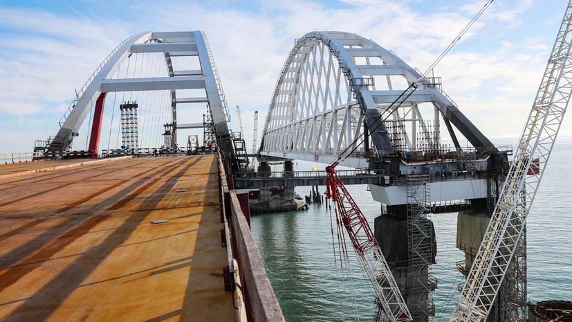 На земле, на воде, под водой: как Россия будет защищать Крымский мост от террористических угроз