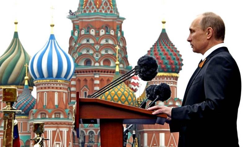 У России будет три взлета и три падения