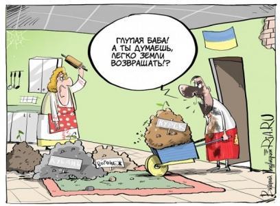 Киев пытается найти «исконны…