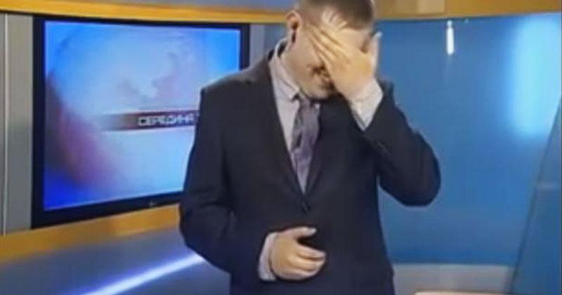 Ведущий программы новостей не сдержал смеха, читая фамилию спортсменки. А вы сможете не рассмеяться?