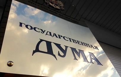 Госдума одобрила отмену открепительных на выборах