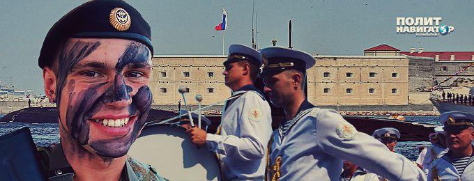 День флота в Севастополе: Привет Украине!