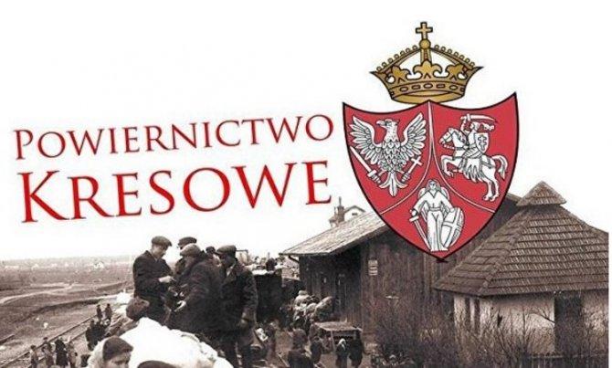 В Польше подготовлены первые иски по реституции имущества на Украине