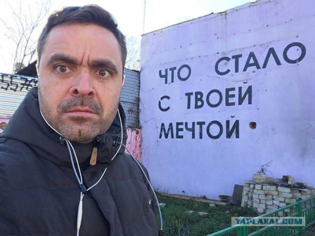 """""""Русские, вам должно быть стыдно!"""". Американец о любви к России"""