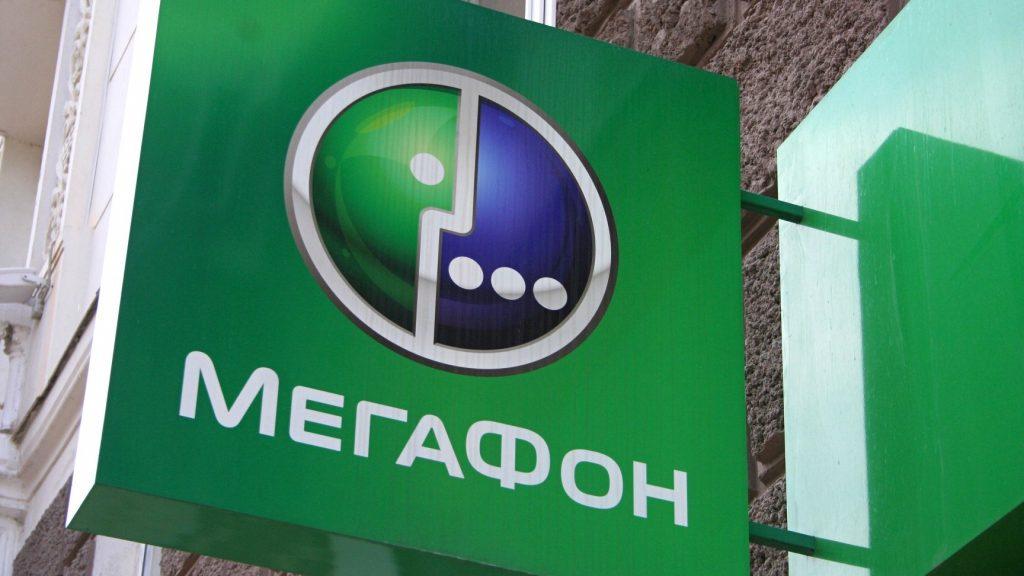 """ФАС одобрил покупку """"Связного"""" """"Мегафоном"""""""