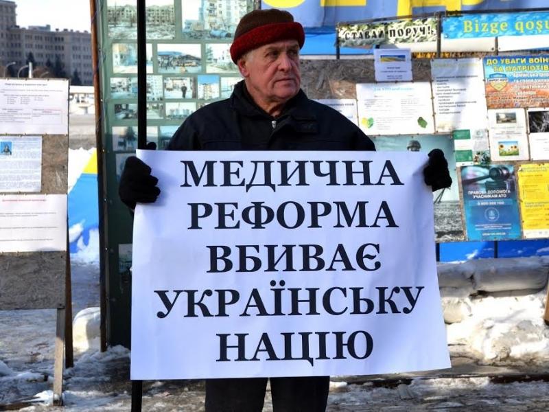 """Нардеп от Оппоблока предложил учредить 19 октября """"Днем геноцида украинского народа"""""""