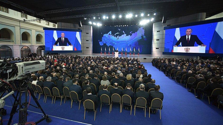 Россия должна работать в высоком темпе: о чем говорил Путин во время Послания