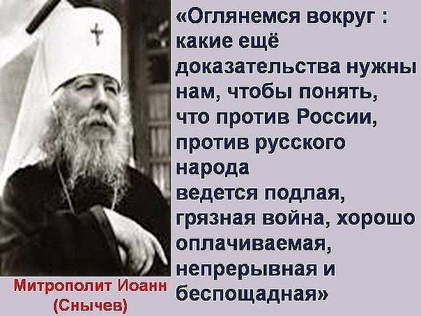 Шалом гои: Православным не п…