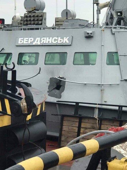 Новый незаконный переход украинских кораблей пресекут в прямом эфире