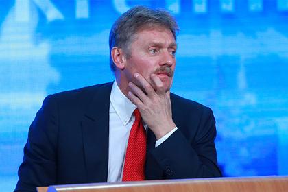 Всё забсь: Кремль констатиро…