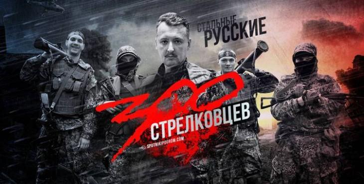 Новости Новороссии, Боевые Сводки от Ополчения ДНР и ЛНР — 18 июля 2016