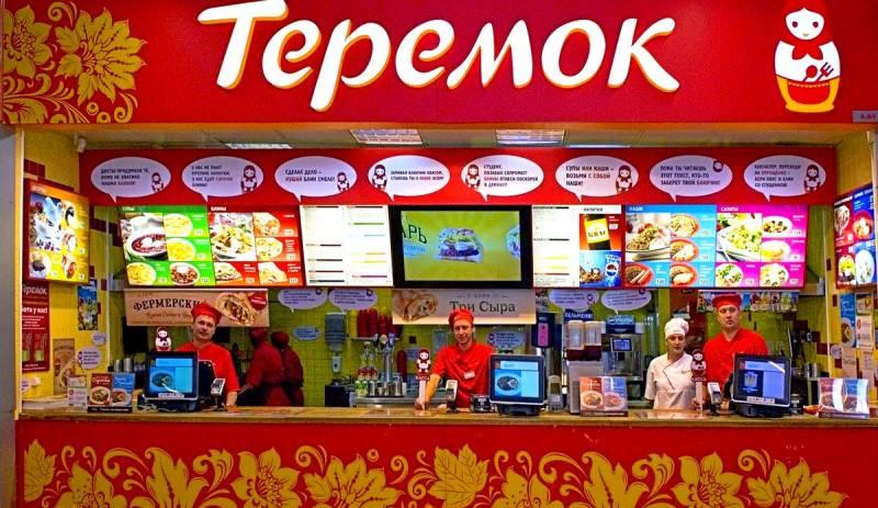 Немцы – России: К черту «Макдональдс», откройте русский «Теремок»!