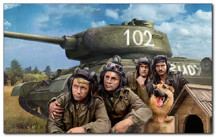 Четыре танкиста и собака. Фильм моего детства