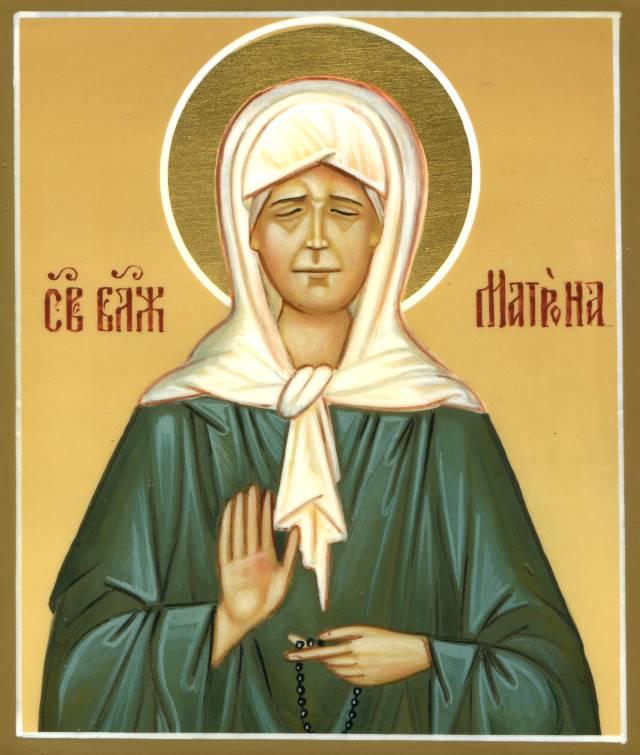 Молитва святой Матроне о пом…