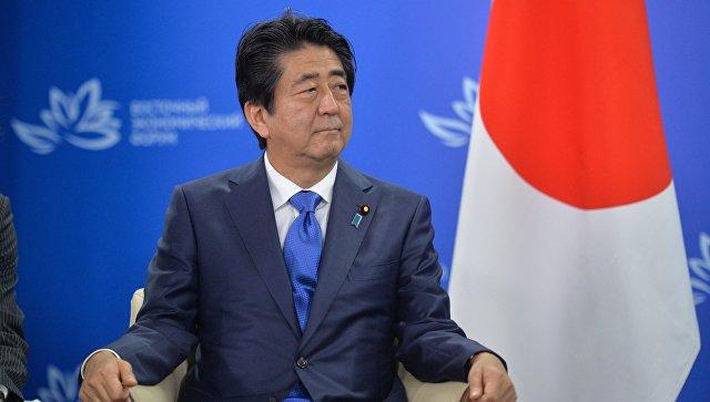 Премьер-министр Японии раскрыл подробности переговоров с Москвой по Курилам