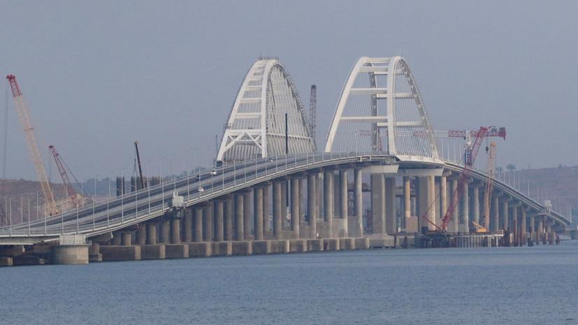 Привет укропам: Фарватерные опоры Крымского моста обезопасили от столкновения с судами.