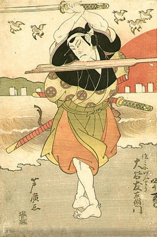 Катана против весла.