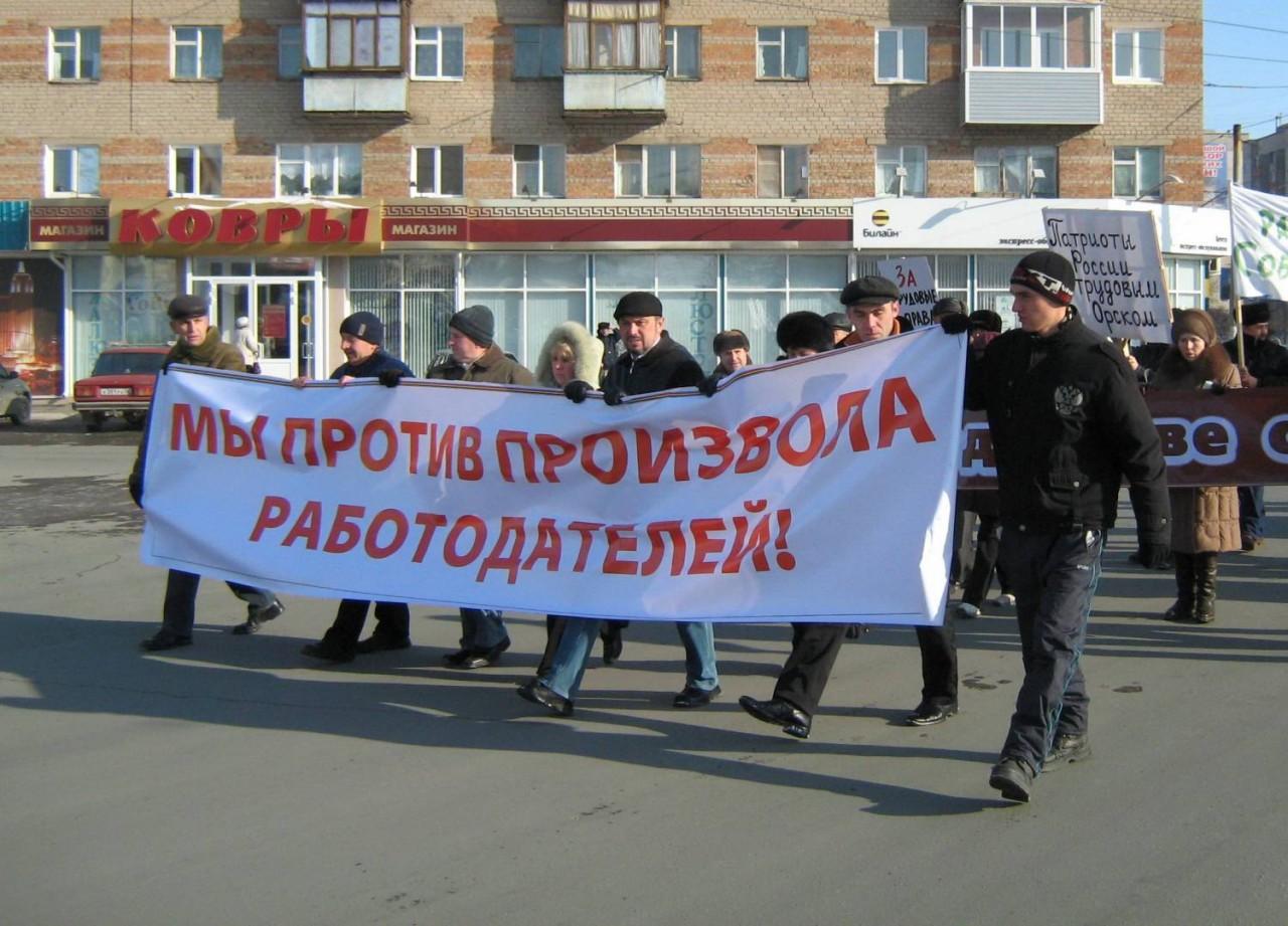 Всем россиянам урежут зарплаты