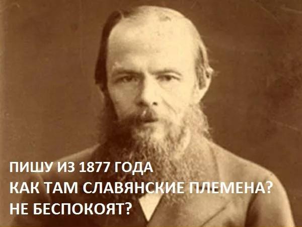 Братские народы россиян. Пре…